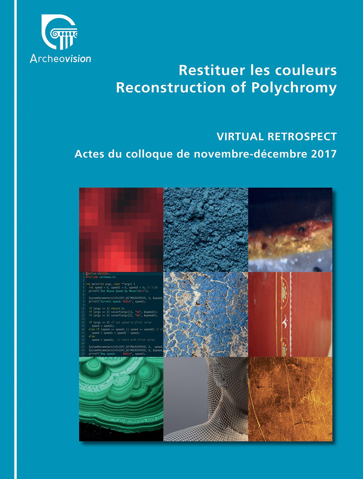 Virtual Retrospect 2017