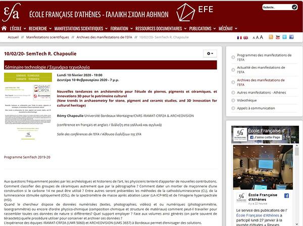 Rémy Chapoulie à L'Ecole Française D'Athènes